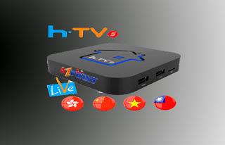 HTV BOX 5 HD STREAM MAIS UM LANÇAMENTO!