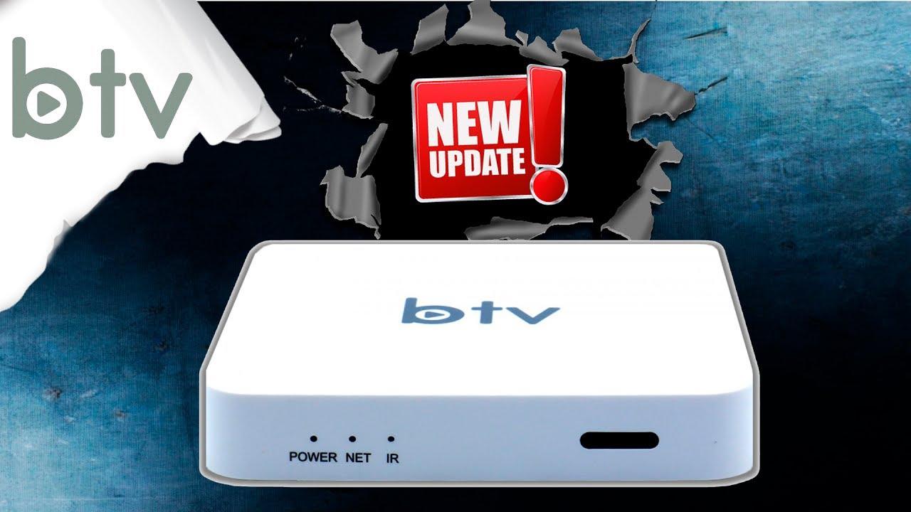 BTV BOX o melhor receptor para usar Via Internet!