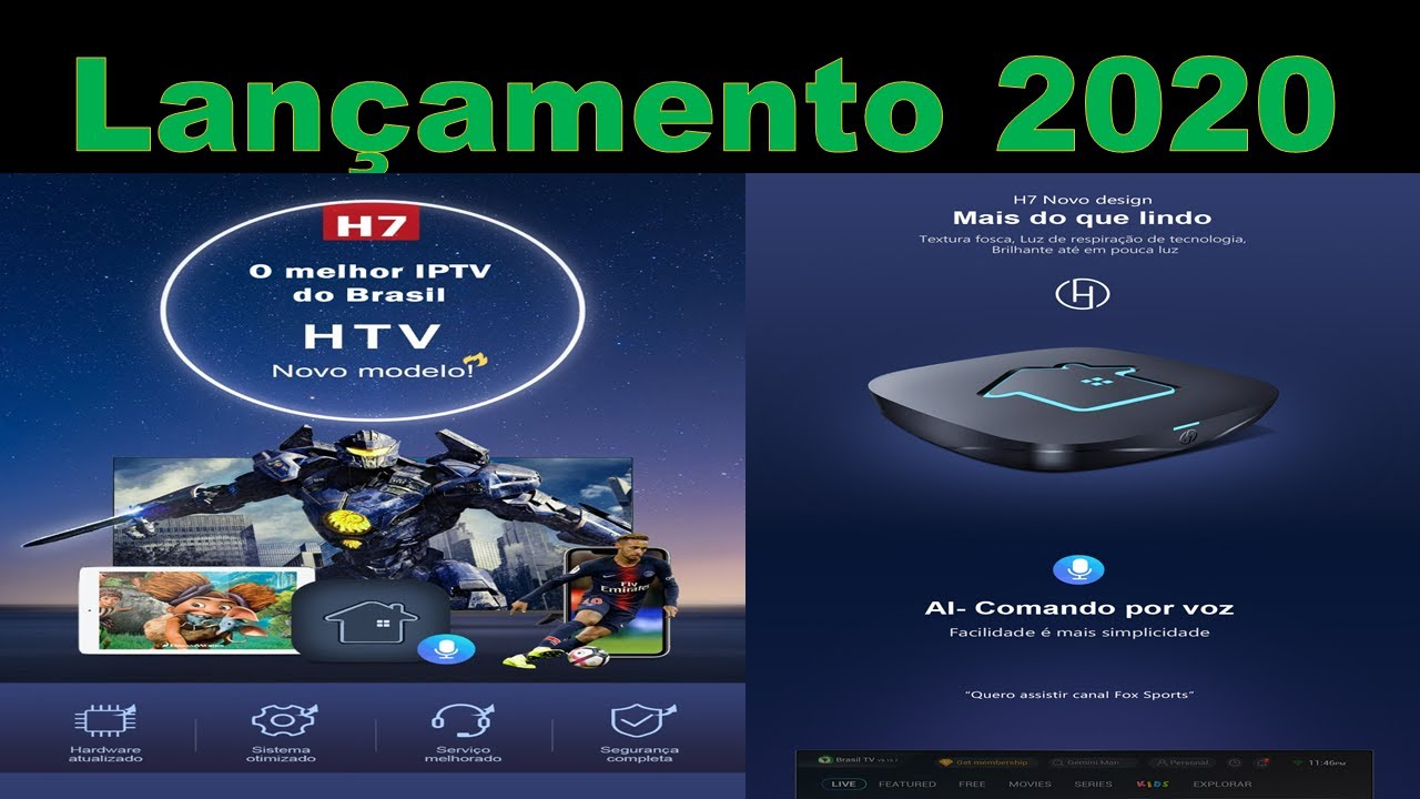 Atualização HTV H7